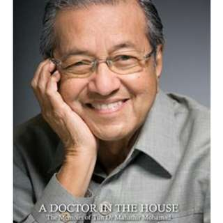 Ebook - A doctor in the house By Mahathir Mohd