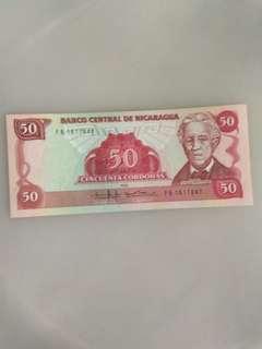 Nicaragua 50 cordobas 1985 issue