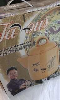 自動陶瓷保健壺