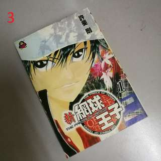 (Sale + Free Postage) Cheap Chinese Manga - Prince of Tennis