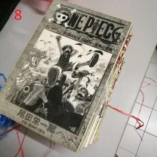 (Sale + Free Postage) Cheap Chinese Manga - One Piece