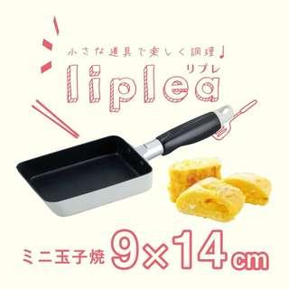 製作便當專用】和平フレイズ 迷你玉子燒鍋🔎日本長期團🔍