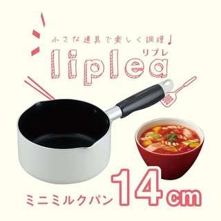 【製作便當專用】和平フレイズ 迷你湯鍋 14cm🔎日本長期團🔍