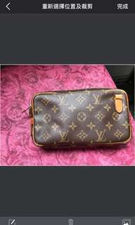 LV monogram bag