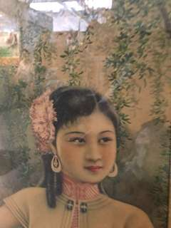 Postal girl framed