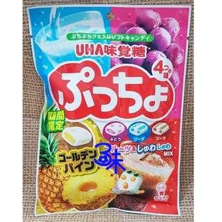 (日本)UHA 四色噗啾綜合軟糖 1包95公克【4902750870222】(味覺噗啾綜合糖 味覺嗨啾4味軟糖)