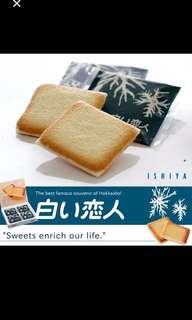 Shiroi Koibito white chocolate biscuits