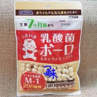 (日本) 大阪前田 乳酸菌小蛋酥 1包75公克【4901147307297】(嬰兒元氣小蛋酥)