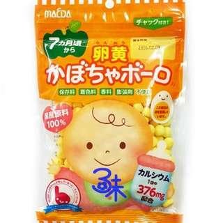 (日本) 大阪前田 蛋黃南瓜元氣小兒蛋酥 1包75公克【4901147306207】(蛋黃南瓜小蛋酥)