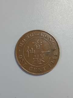 1923年 香港一仙
