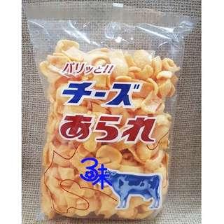 (日本) 兵名起司米果 1包90公克【4589494170018】(浜名起司米果 起司餅乾)