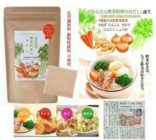 🚚 日本川本蔬菜高湯
