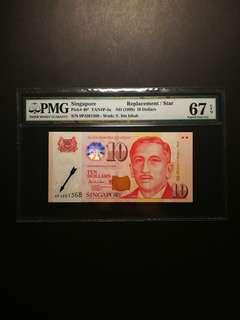 Singapore Portrait $10 0PJ Replacement (PMG67 EPQ)