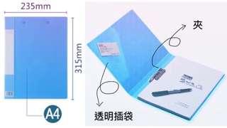 A4 全新藍色文件夾