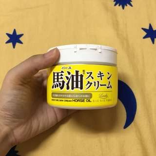Loshi Horse Oil Moisture Sun Cream