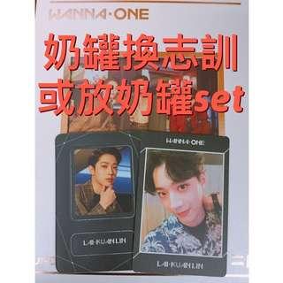 Wanna One 賴冠霖 奶罐 小卡 磁貼 磁石 magnet set No.1