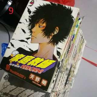 (Sale + Free Postage) Cheap Chinese Manga - Reborn