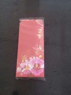 Free Ang Pao Long (1 packet)