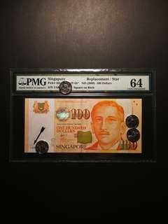 Singapore Portrait $100 1AR Replacement (PMG64)