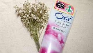 日本 Ora2 淨白無暇牙膏 140g