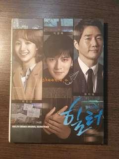 "K-Drama ""Healer"" OST"