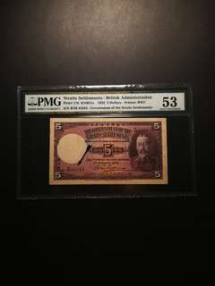 Straits Settlement $5 1935, Almost Solid 4 & Radar Serials Number (PMG53)