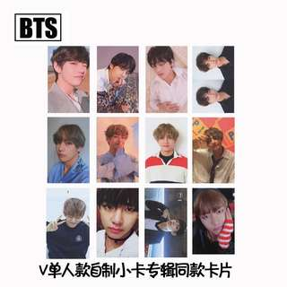 BTS V UNOFFICIAL PHOTOCARDS