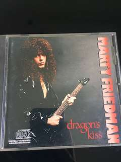 Marty friedman - dragon kiss