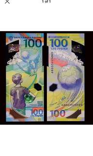 Russia World Cup 100 rubles commemorative banknote