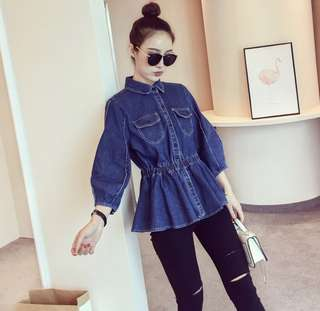 BNWT Denim peplum shirt