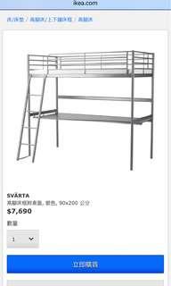 IKEA 高腳床框附桌面