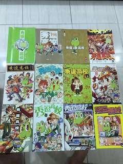 秀逗高校 1~26 Chinese Comics