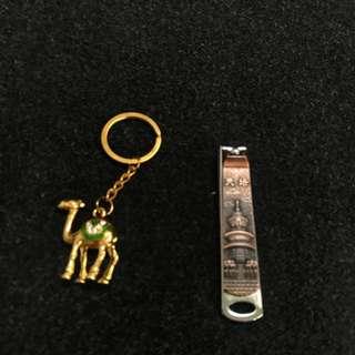 gantungan kunci dan gunting kuku