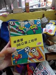 KFC1998年世界杯足球杯