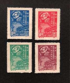 中國郵票 C1 政協再版 4v全