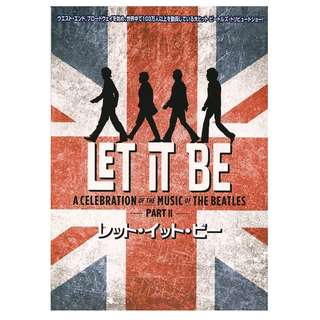 Musical Poster A Celebration of the Music of the Beatles Japan Mini Musical Poster A4
