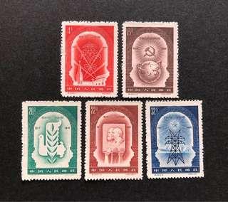 中國郵票 C44 十月 5v全