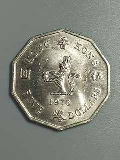 1976年 香港伍圓