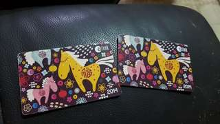 2014 Year of Horse Limited Edition Ezlink card