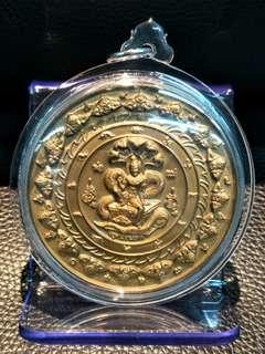 🚚 2550 澤度金 甲度康 三大澤度金名師之一 阿贊初 名作 照妖鏡澤度金