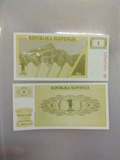 Slovenia 1 Tolar 1990 issue