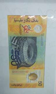 50 commenwealth paper bank note