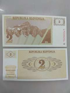Slovenia 2 Tolar 1990 issue