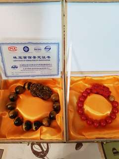 🚚 Pixiu Natural Tiger Eye & Red Cinnabar Bracelet (Pair)