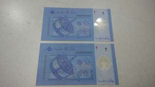 RM 1 bank paper two sets