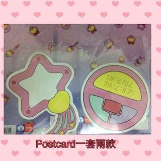 小忌廉postcard