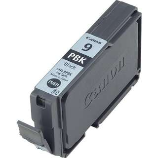 Canon PIXMA ink available