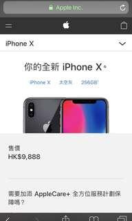 I phone X 256 GB 太空灰