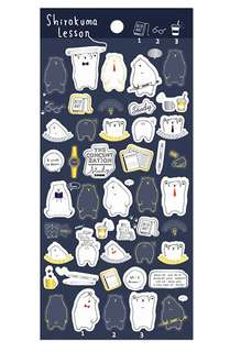 Polar Bear Goes to School Gold Foil Scrapbook / Planner Stickers #149