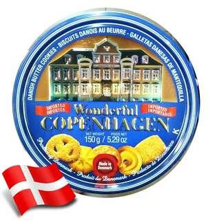 origin danish butter cookies wonderful copenhagen 150g